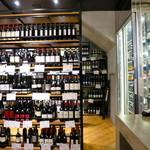 ワイン渡辺。 - ワイン品揃えは素晴らしいです