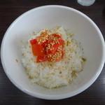英 - 柚子胡椒トマトの冷製雑炊のごはん