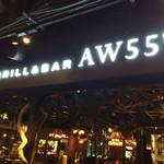 AW55 - カッコいいお店です