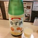なか屋 - 「ゆず酒」埼玉毛呂の麻原酒造さんのゆず酒は香りがあって濃くて美味しいです!