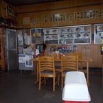 すずみ食堂 - すずみ食堂 店内