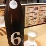 なか屋 - 日本酒「新政 特別純米  No.6 R-Type」