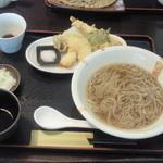 前 - 別盛り天ぷらそば ¥1400