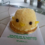 30075930 - ふわっとかわいい「たまぴよプリン (300円)」