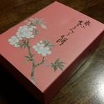 鶴屋寿 - 6個入り1,102円(税込)