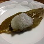 鶴屋寿 - さくら餅170円(税抜)