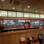 まいどおおきに食堂 厚別東食堂 - おかずいっぱい並んでた