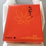 やまだ屋 西原店 - もみじ饅頭(こしあん)15個入(1390円)包装