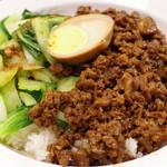 台湾客家料理 新竹 - 魯肉飯