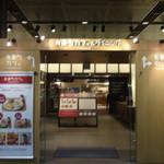 有楽町カフェ&ダイニング バイ ロイヤル - 東京国際フォーラムの地下1階 (2014/8)