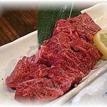 30088540 - サガリ肉