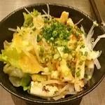 ごっつい - 韓国風イカサラダ540円