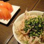 九 - 酢モツ