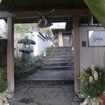 祇園畑中 - 入り口