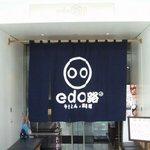 Edo-ji -