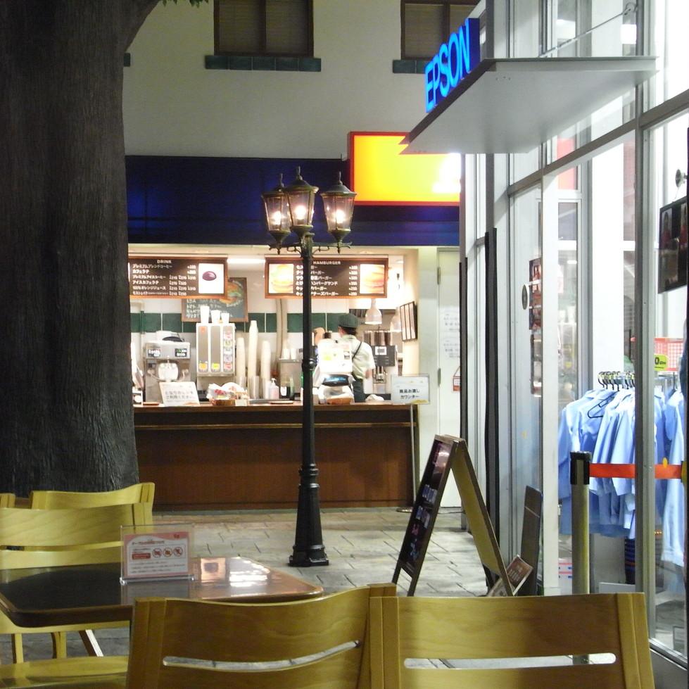 モスバーガー キッザニア東京店