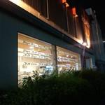 ブーケ<KYOYA> - ブーケ<KYOYA> 円町店の外観(12.08)