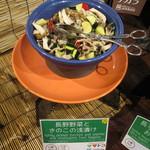 ママトコ with 絆ファクトリー - 長野野菜・きのこ・果物を使った特別メニュー(8月下旬限定) Special menu with vegetables,mushrooms and fruits from Nagano