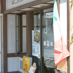 pizzeria DA SASINO - Datum:2014/08/23
