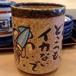 千寿司 - 千寿司 葛西店 「イカないでどこへもイカないで」