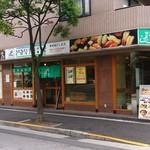 千寿司 - 千寿司 葛西店