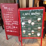 30097410 - カフェメニューとコース料理