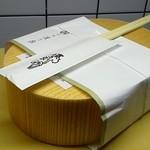 30098554 - ミニ懐石弁当 包装