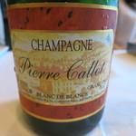 レストラン マノワ - ③CHAMPAGNE Pierre Callot GRAND CRU BRUT BLANC DE BLANCS