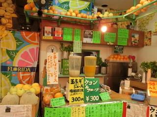 ベジタリアン 新橋本店 - 2014' 8/11