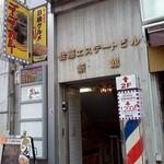 30099158 - 富士そばの隣、ゴーゴーカレが目印