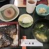 割烹 大和 - 料理写真:・「みがきにしんかば焼重(\800)」v2