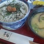あぶりの湯 ペンションふじや お食事処 春日 -