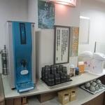 名代 富士そば - お茶サービス始めました。