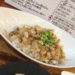 和 dining 清乃 - コロコロチャーシュー丼[300円]