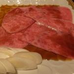 大阪屋 - 極上サーロインの焼きすき