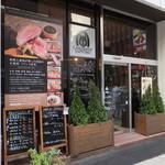 札幌 炎神 - お店