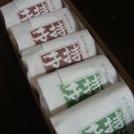 菓匠寿々木 - 料理写真:子持最中
