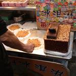 九分老麺店 - 花生捲冰淇淋
