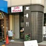 カフェ ミズカ - 店舗外観
