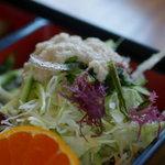 ヘルシーハウスやさい畑 - 生蔬菜
