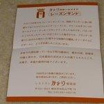 横浜かをり - 悦楽的女の東京美食辞典