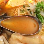 30121885 - スープ