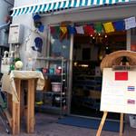 アートバブー イチヨンロク - 横浜中華街の路地にあります。