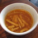 ヌルボンガーデン - 「チゲスープ」です。