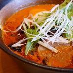 王朝 - 五穀豊穣の担担麺