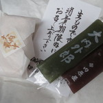 田原屋 - 大内最中(白小豆)¥95と大内外郎(よもぎ、小豆)各¥85