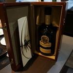 寧お - ウイスキー ブナハーブン25年