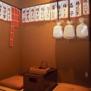 京都五花街で最古の上七軒元お茶屋の建物。
