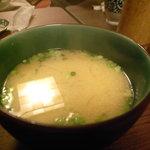 純一 - 味噌汁