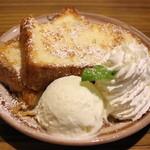 cafe 町子 - フレンチトースト